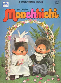 A coloring book Monchhichi #3 - Golden