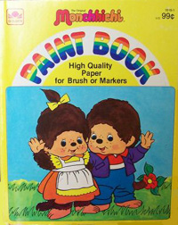 A paint book Monchhichi #1 - Golden